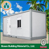 steel container Mobile House prefab mobile house