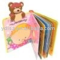 electronic books for kids education,greyboard paper print