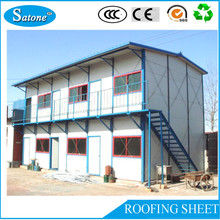 Hot selling living container house well Finished moblie prefab house for Staff Accommodation