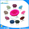 Big size folding moon chair for adult,folding camping chair wholesale
