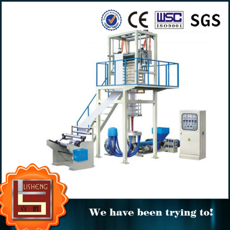 double Layer PE plastic film blowing machine best price