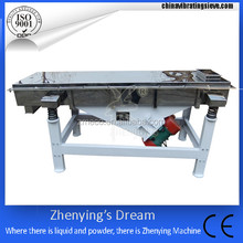 Zhenying brand professional vibrating screen sifter