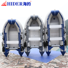 Hider PVC rubber inflatable gasoline motor fishing boat for sale