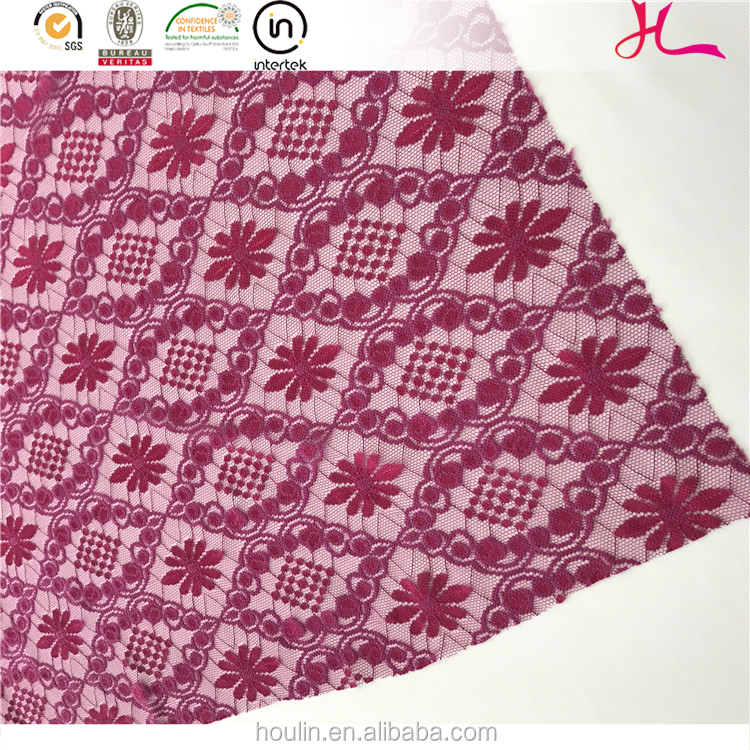 2017 New design purple cord african george lace fabric for dress
