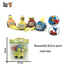 Funny educational intelligence plastic assembling creative baby toys manufacturer