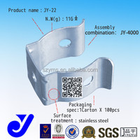 JY-22|Removable buckle metal splice|Warehouse pipe clip fixing clamp |PE coated steel pipe clamps