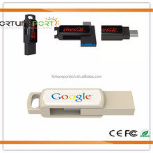 2017 Newest Products TYPE-C USB Flash Drives Bulk 1gb 2gb 3gb 4gb 8gb USB 3.1 with Double Sided Logo Printing