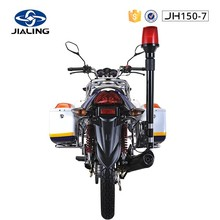 JH150-7 150cc Electric start foot start single cylinder motorcycle