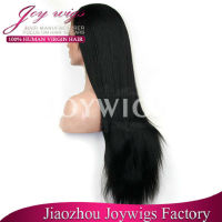 "24"" natural black Chinese style glueless cap in stock 100% remy india sexi women very long hair wig for black women"