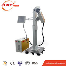 fiber laser marking machine for the cell phone battery