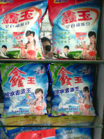 Laundry detergent soap powder