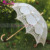 Hook Handle Adult Size 100% Cotton Victorian Lace Parasol for Wedding