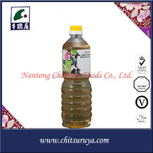 halal products sushi vinegar and white vinegar