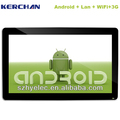21.5 inch android digital signage smart table display--SAD2105
