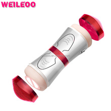 Both ends insertable vibrating and sucking function vibrator male masturbator erotic adult sex toy for man