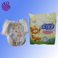 Baby training pants, diaper pant, soft baby pants diaper