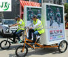 Plaza Mobile Advertising bike For Sale