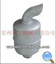 S1110 diesel engine parts silencer