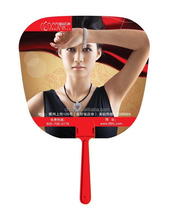Promotion gifts customized portable advertising fan plastic hand fan