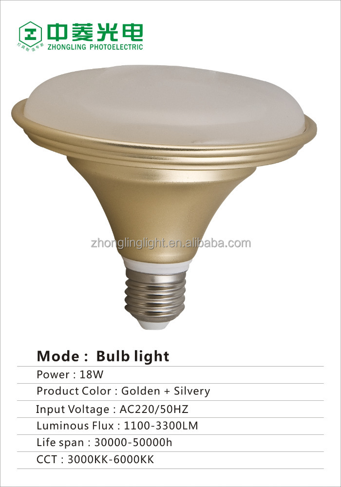 hot sales soft white light bulb vs daylight new style