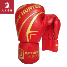 Adult Sanda Training Professional Boxing Gloves for Men