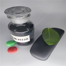 N220 carbon black for silicone sealant