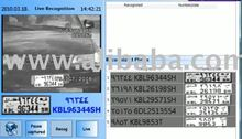 LPR ANPR Software Automatic Licence Plate Capture Arabic Farsi