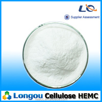 Hydroxyethyl methyl cellose HEMC/MHEC building grade for dry mixed mortar