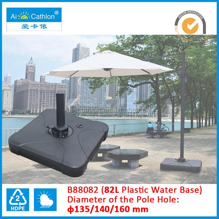 82L Square Water Base Sun Garden Parasol Umbrella Parts PE Resin Umbrella  Base