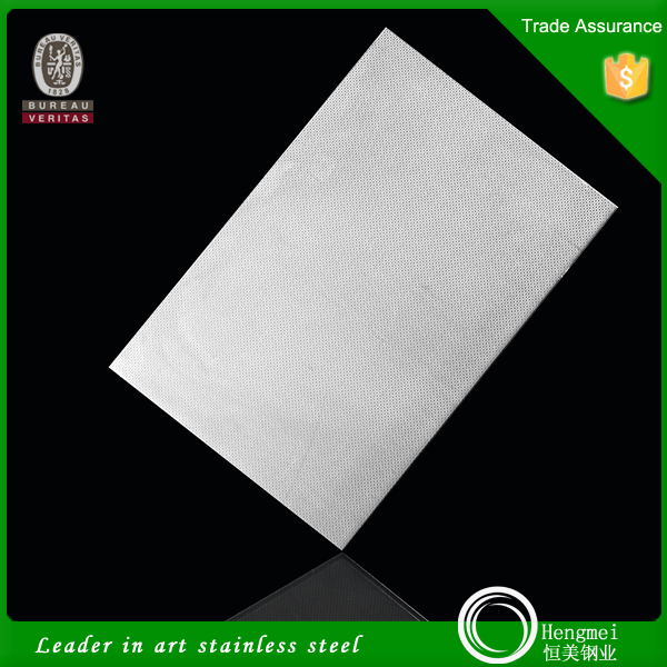 embossed finish stainless steel sheet large drops pattern aisi 314 stainless steel sheets plate