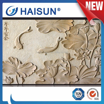 Oman beige marble wall relief wall 3D Wall Decor