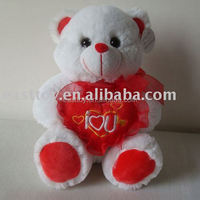 Happy Bear plush toy with gift box