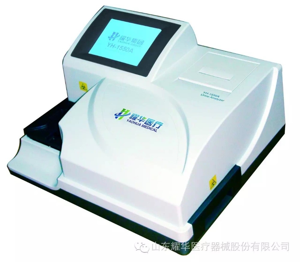chemistry analyzer