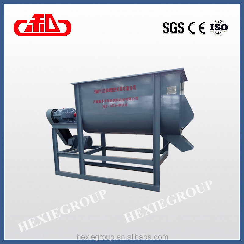 Animal fodder making machine /Poultry and livestock feed mixing equipment