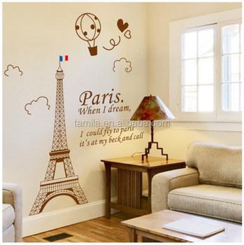 Paris Eiffel Tower Wall Stickers Removable Decal Home Art Decoration ...