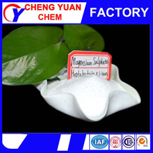 factory supply magnesium sulfate anhydrous MgSO4