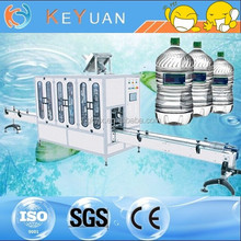 plant,water bottling plant,mineral water plant machinery cost