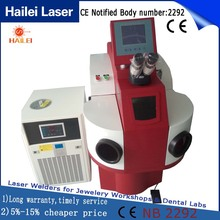 Hailei Manufacturer jewelry welding machine laser welder power 150W phone battery spot welding machine