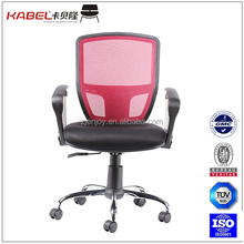 Top selling mesh back office chair armrest,office swivel chair