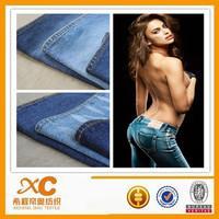 skirt wholsale denim fabric manufacturer