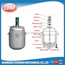 1000 litre ultrasonic chemical reactor / reactor cooling jacket