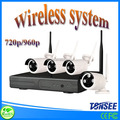 Alibaba high quality 720p 1.0MP wireless 4ch NVR kits BE-6404-720P