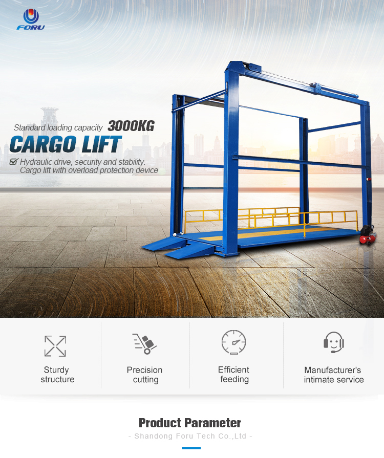Hydraulic indoor and outdoor guide rail stationary lift cargo elevator