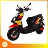 China Fashion rechargeable motorcycle