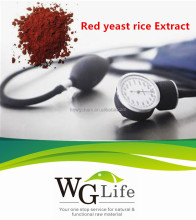 Healthy care red yeast(Monascus purpureus) rice extract