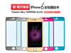100 % Full Cover Tempered Glass Screen Protector for iPhone 6