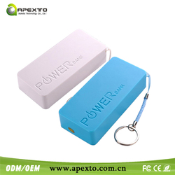 New perfume power bank 5200mAh, keychain mobile emergency charger