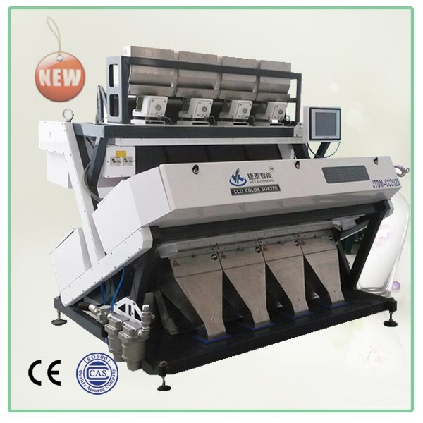 Simple and Easy Operation Interface Color Sorting Equipment chute ccd rice small output rice color sorter