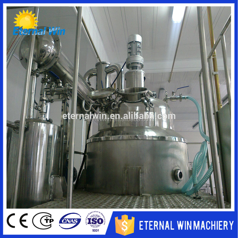 high quality botanical oil extraction machine , plants oil extraction machine