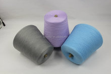 Cotton and polyester blended air covered yarn